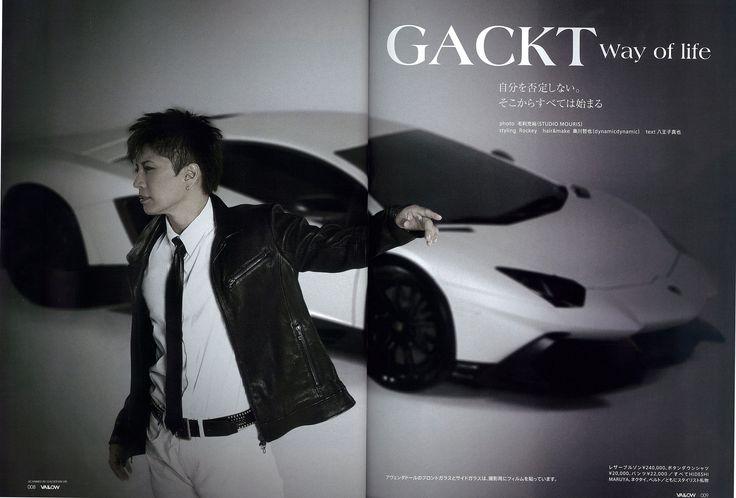 Gackt the speed master