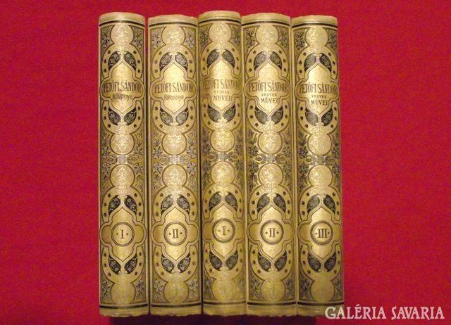 Petőfi 5 kötete egyben