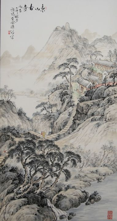 ancient chinese landscape painting - Google Search