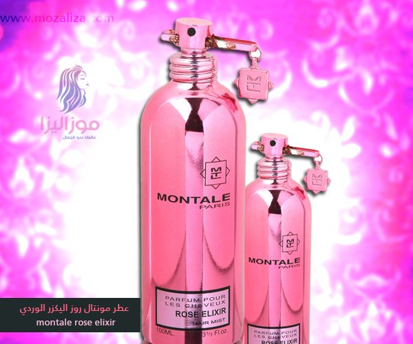 عطر مونتال روز الوردي للنساء Perfume Bottles Perfume Bottle