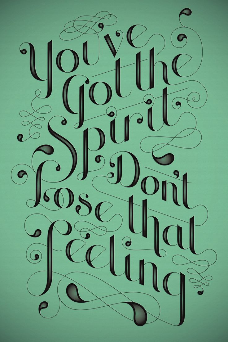 You've Got the Spirit - Jessica Hische. Lyrics by Joy Division.