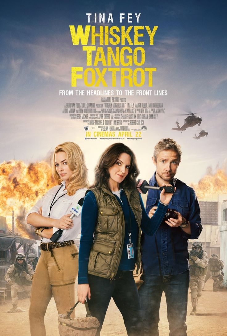 Whiskey Tango Foxtrot movie poster with a cutie pie Martin Freeman