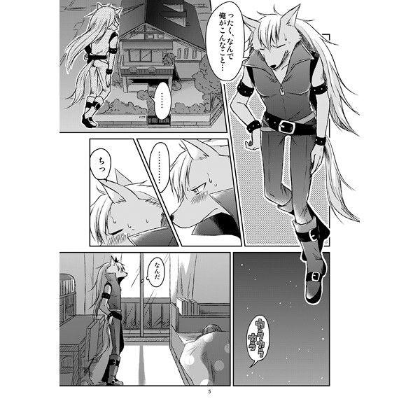 ulremy anime quadrinhos