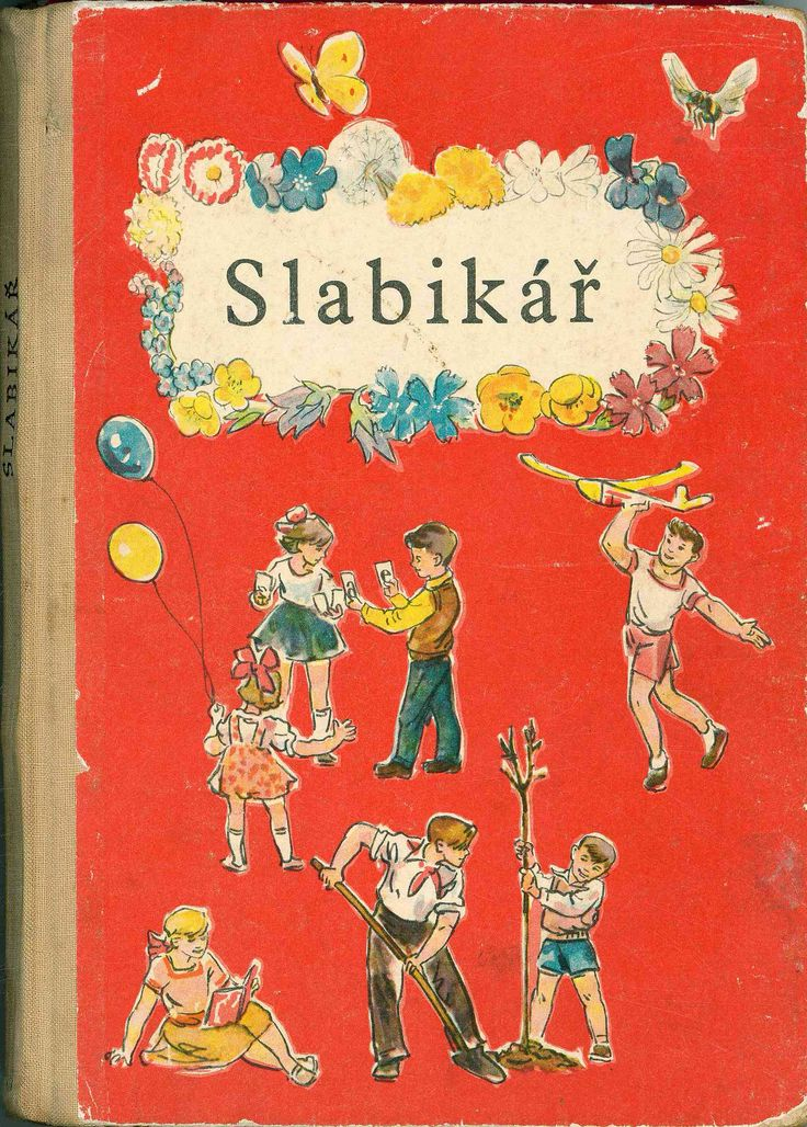 Slabikář / Spelling Book | Illustrated by Václav Junek. Prague 1966, 5th edition (1st edition 1958).