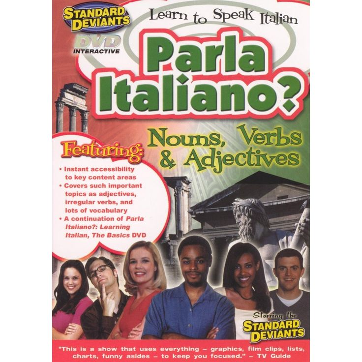 Standard Deviants: Parla Italiano? - Learn to Speak Italian: Nouns, Verbs & Adjectives