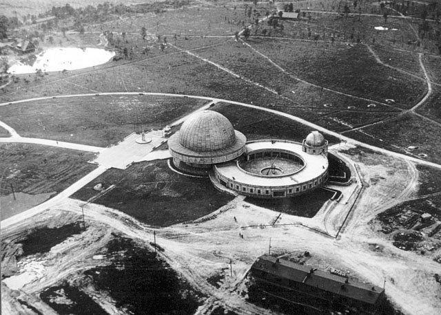Chorzów planetarium im. Mikołaja Kopernika