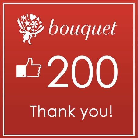 #bouquet879  □■ ありがとうございます!200Likes! □■    おはようございます【bouquet】です!ディザサイトオープンから10日あまり!  早速、200を超える「いいね!」をしていただきました。    本リリースまで、いろいろな情報を発信していきますので、これからもよろしくお願いします。    是非、ご友人にも【bouquet】をシェアしていただき、多くの方々にこのサービスを知っていただけると嬉しいです!    bouquet スタッフ一同