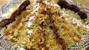 Moroccan Chicken Vermicelli (Seffa Medfouna)