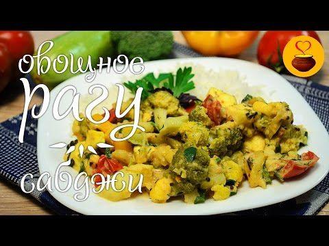 Сейтан - вегетарианское мясо из муки, пошаговый фото-рецепт | Вегетарианские рецепты «Приготовим с любовью!»