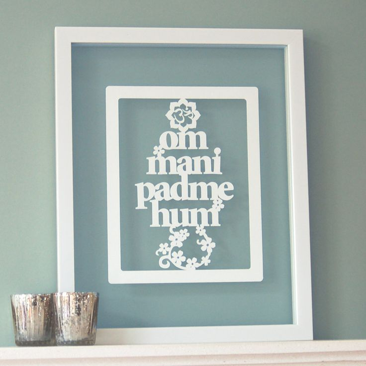 Buddhist prayer 'Om Mani Padme Hum' papercut art / picture by antdesign on Etsy