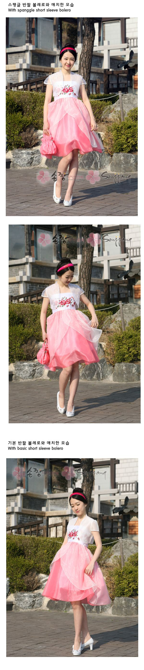 Hanbok is the traditional Korean dresses. it is hanbokdress modernized hanbok. korean prom dress,short dresses,2011 prom dress with fusion hanbok