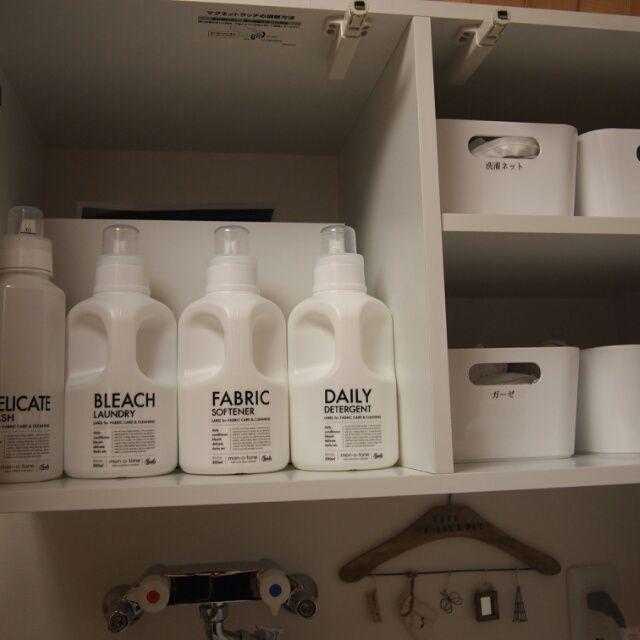 158  一番左のボトルはセブンイレブンのもので、そのほかのボトルはmon・o・toneさんで購入したものです(≧∇≦*)  同じものを並べたい/ラベリング/洗濯機/洗剤/白黒/ランドリー…などのインテリア実例 - 2014-02-16 13:43:22 | RoomClip(ルームクリップ)