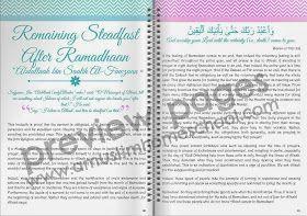 Ramadan Journal planner