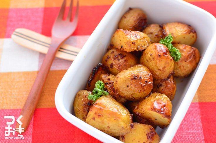 調味料と和えたら後はオーブン任せの簡単おかず。副菜の並行調理に助かるレシピです。オーブンを使わない調理法も書いています。