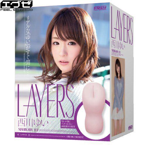 일본 유명 av배우 성인장난감 니시카와 유이(Yui Nishikawa) av배우 유이의 음부를 맛보세요. http://vivianhouse.com