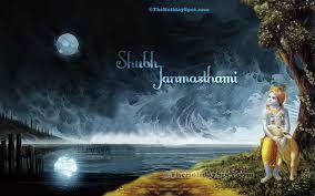 Resultado de imagen para janmashtami