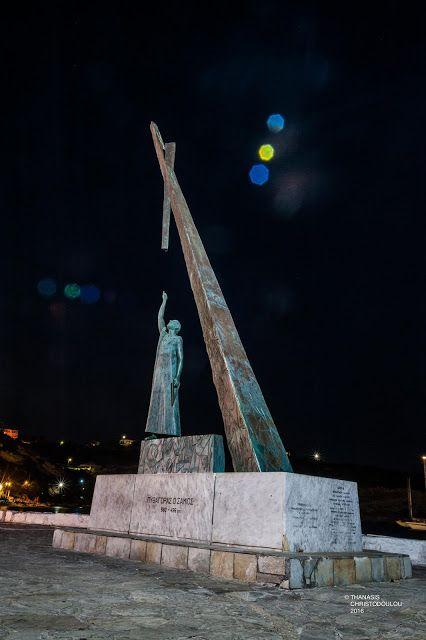 Pythagoras Statue. Samos, Greece.