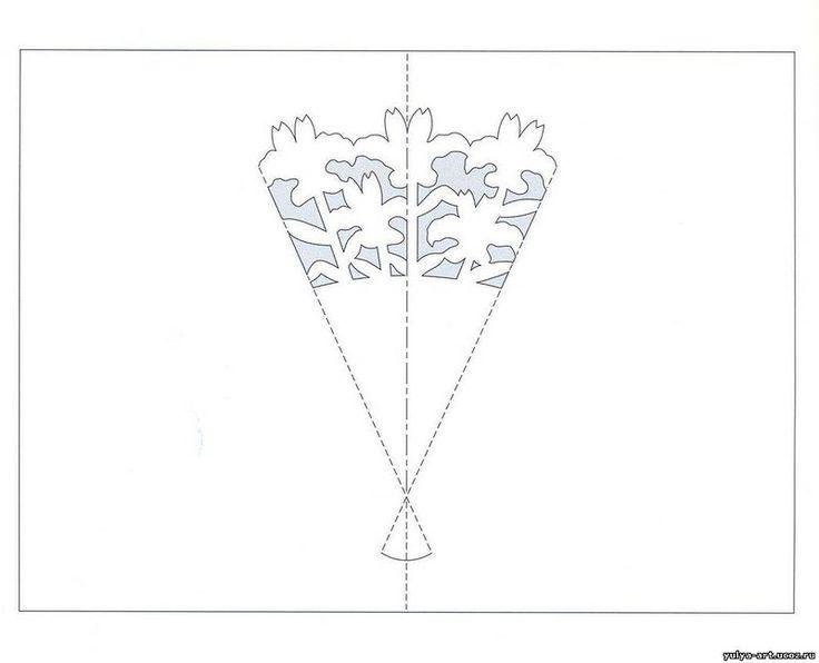 Страшные гифки, волшебные открытки из бумаги своими руками схемы шаблоны