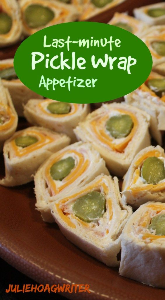 In a pinch and need a last-minute appetizer? This last-minute Pickle Wrap Appetizer is so fast and easy to make. It is made with common ingredients you probably have in your fridge right now.