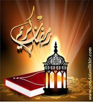 برنامج امساكية شهر رمضان لعام 1438-2017
