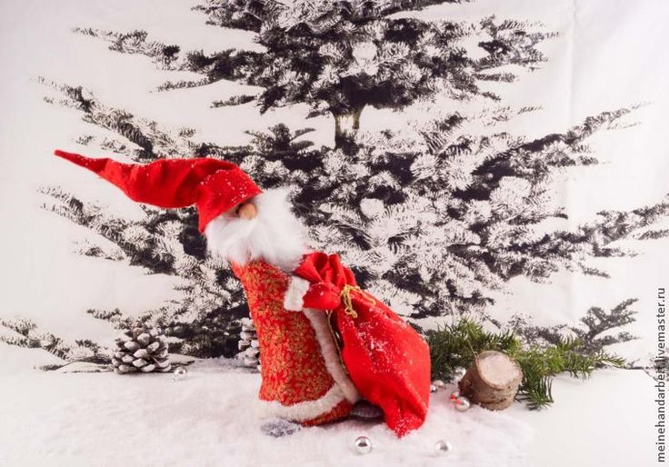 «К нам спешит Дед Мороз!»: шьем забавного дедушку - Ярмарка Мастеров - ручная работа, handmade