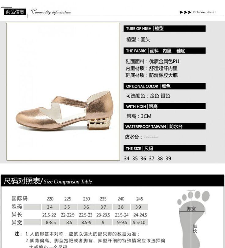 2016 princesa low ouro de salto alto sapatos pequenos estaleiros 30 33 prata plus size 40 47 das mulheres sapatos único frete grátis em Bombas das mulheres de Sapatos no AliExpress.com | Alibaba Group