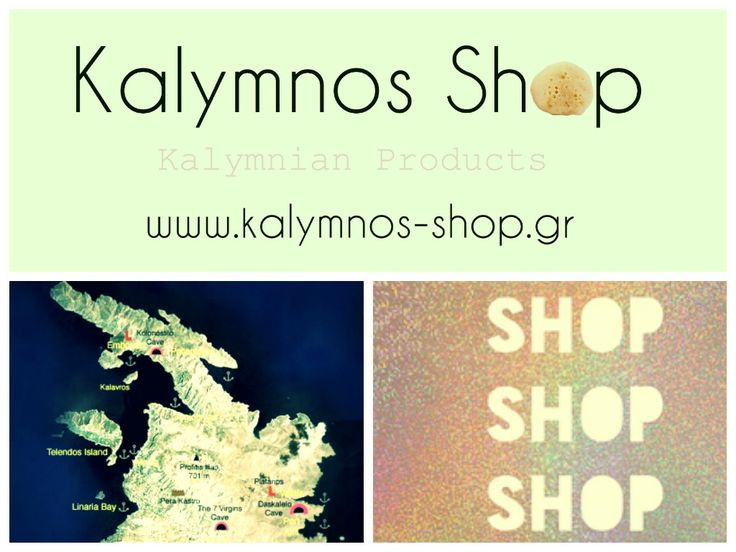 Shop Online Natural Products From Kalymnos Island - Greece