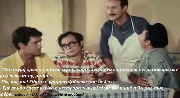 """""""ΓΟΡΓΟΝΕΣ ΚΑΙ ΜΑΓΚΕΣ"""""""