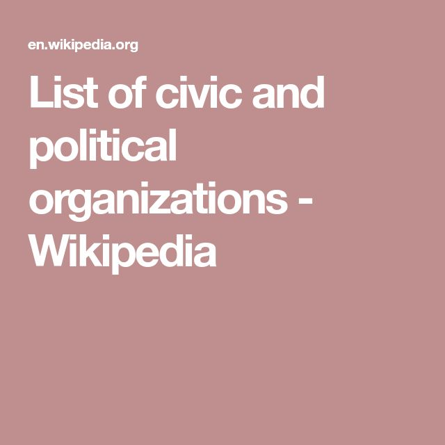 List of civic and political organizations - Wikipedia