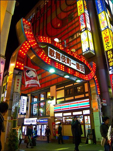 TOKYO, Shinjuku. Kabukicho is the red light and entertainment district and it is full of restaurants, street food, pachinko parlours, theme cafes and more. Best to visit at night.