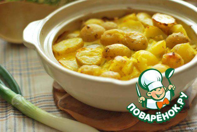 Картофель по-княжески - кулинарный рецепт