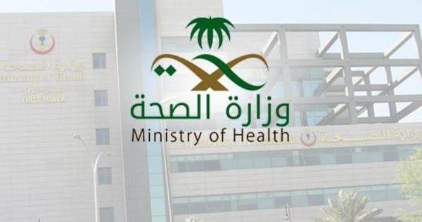 هل يمكن علاج السرطان والوقاية منه الصحة تجيب قالت وزارة الصحة إن علاج مرض السرطان يتم في الغالب بشكل متواز بالجراحة وال Light Box Home Decor Decals Decor