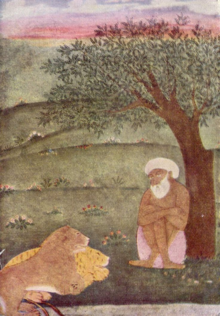 Dervish with a lion and a tiger. Mughal painting.