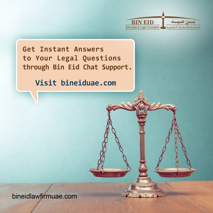 Get Instant Answers to Your Legal Questions through Bin Eid Chat Support. Visit bineiduae.com https://bineidlawfirmuae.com/ #bineidchatsupport #legaladvice #legalquestions #dubailaw #uaelaw #dxb #uae #dubailawyers #bineidadvocates #dubailawfirm