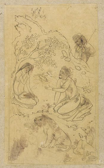 Majnun and his father in the desert 1639 Safavid period Ink on paper H: 13.1 W: 7.7 cm Probably Isfahan, Iran Purchase F1953.33 Freer-Sackler | The Smithsonian's Museums of Asian Art