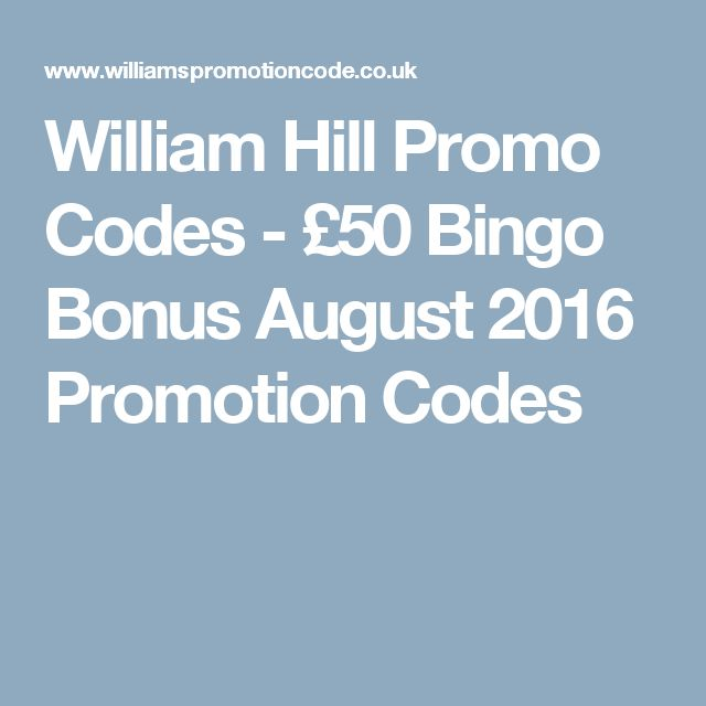 william hill promo codes