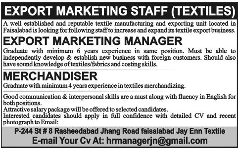 Export Marketing Manager Merchandiser Jobs In Faisalabad