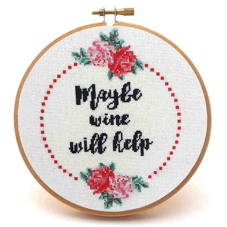 The best cross stitch quotes on pinterest