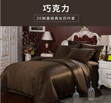 [26] Four Pieces Of 100 Sets Of Bed Silk Bed Silk Bedding Set Vele Luxe Beddengoed //Price: $US $735.08 & Up to 18% Cashback on Orders. //     #homedecor