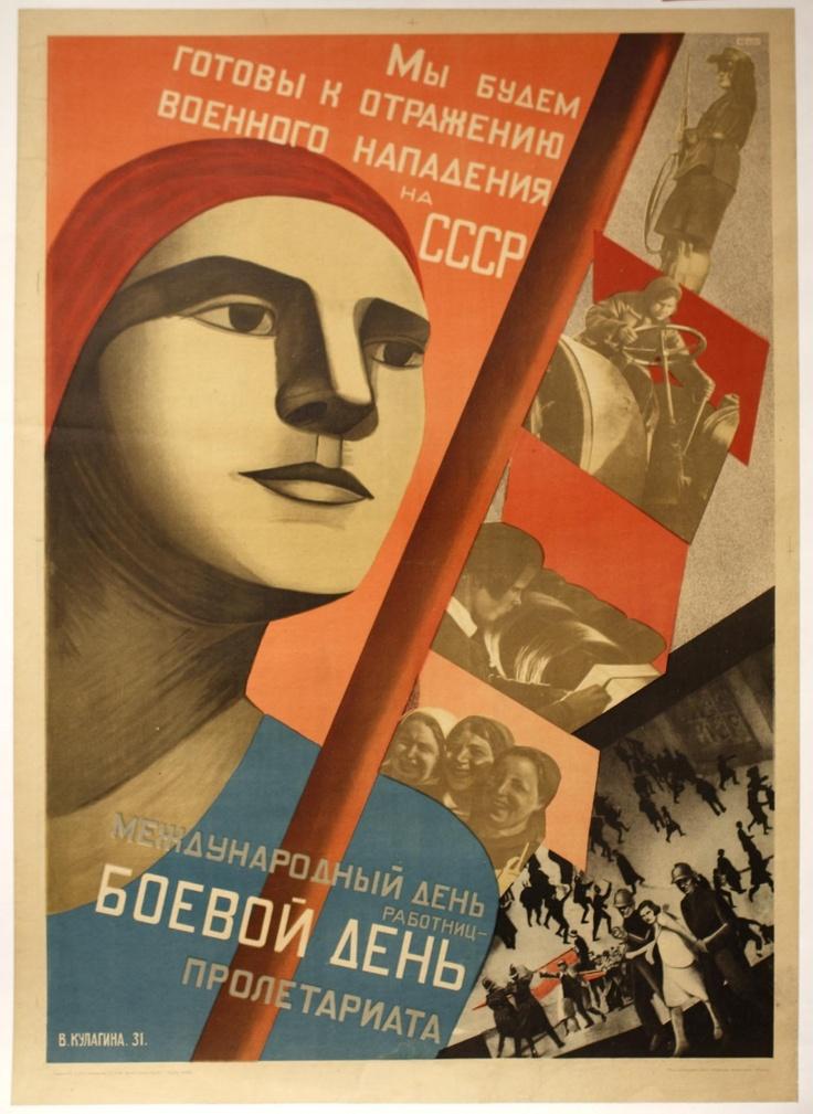 International female-labor day