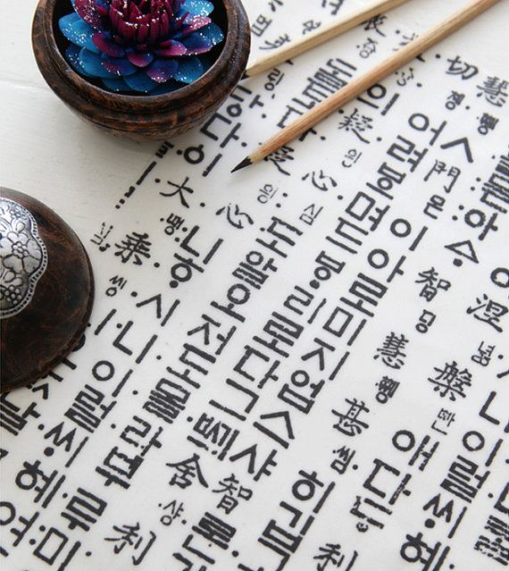 Waterproof Fabric The First Korean Alphabet & by BestFabric, $12.10