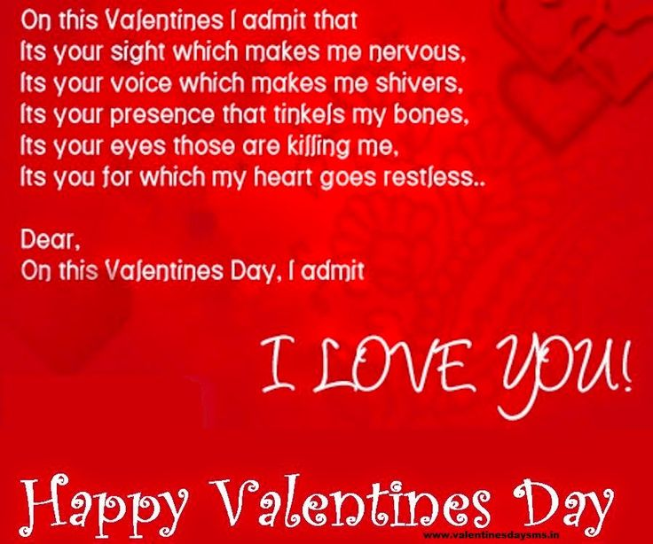 58 best happy valentines day images on pinterest wallpaper images happy valentines day quotes images m4hsunfo Gallery