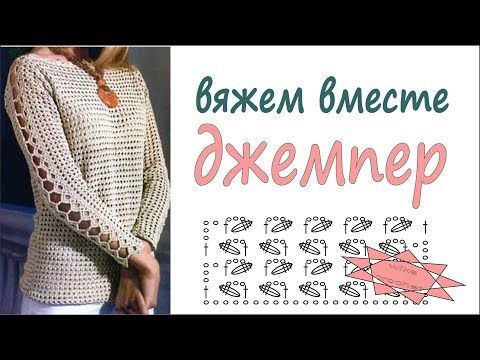 Джемпер женский крючком Пышные столбики крючком 2\11 Womens crochet cardigan Вяжем по схемам - YouTube