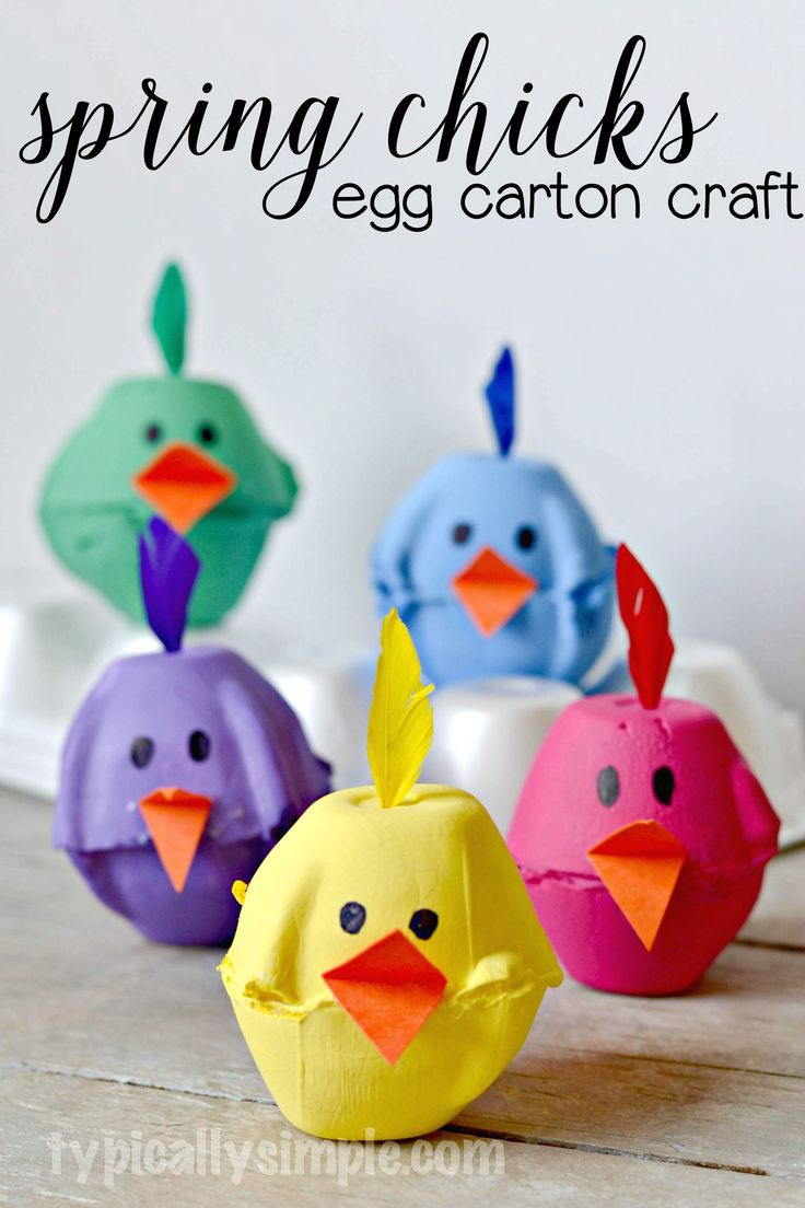 Using something old, making something new! These super cute egg carton chicks are the perfect kids' craft for spring.