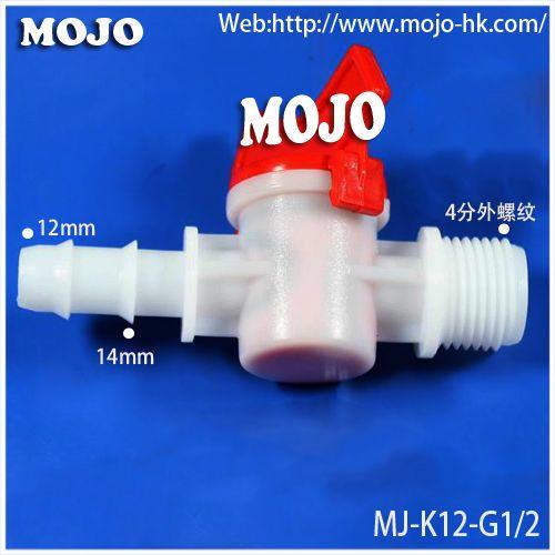 Бесплатная доставка!! MJ-K12-G1/2 12 мм для G1/2 ''Мини Шланг Для Воды Клапан Орошения Клапан Для Микро Орошения Сада (10 шт./лот)