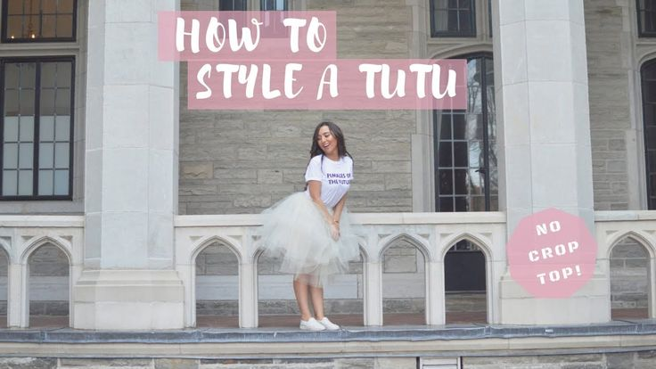 HOW TO STYLE TUTU SKIRT || 2017 FASHION LOOKBOOK