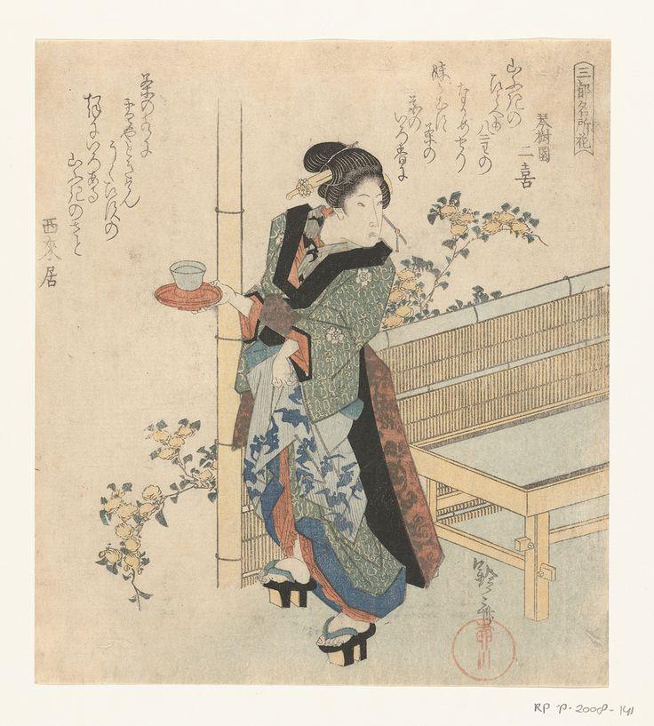 Waitress at Yamabuki flowers, Shigenobu (I), Yanagawa, c. 1827. Rijksmuseum, Amsterdam