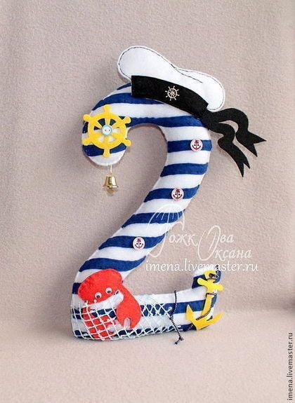 Купить Имена из фетра. Капитан дальнего плавания. - декоративные буквы, имя вашего малыша