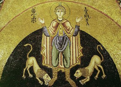 Daniel in the Lion's Den, circa 11th century C.E.