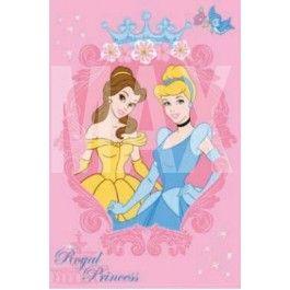 Παιδικό Χαλί Disney Princess 3